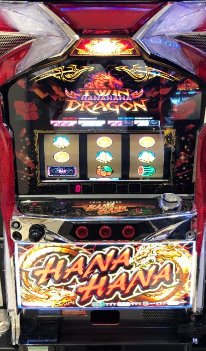 ツイン ドラゴン